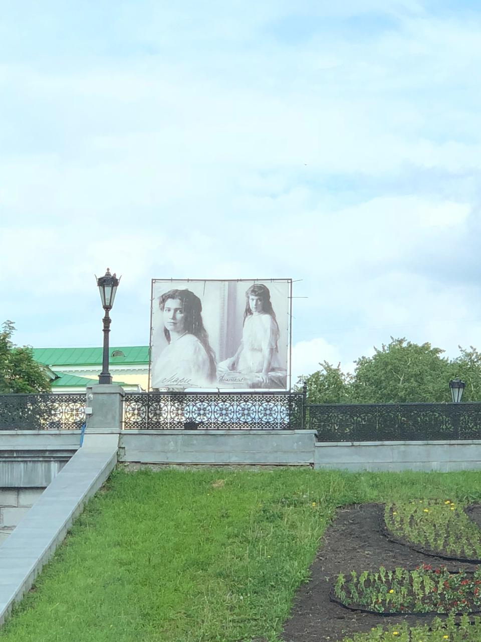 Fotos de Anastasia en Rusia
